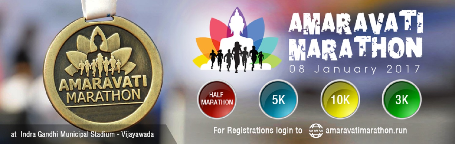 Amaravathi Marathon 2017 Run Competition