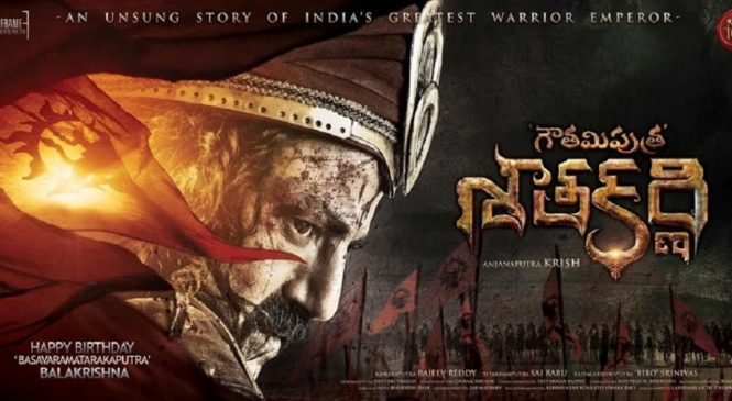 Bollywood Director Mentoring NBK's Sathakarni Movie