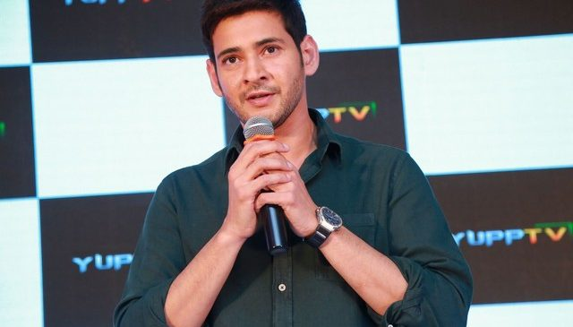 Mahesh Babu New Stills