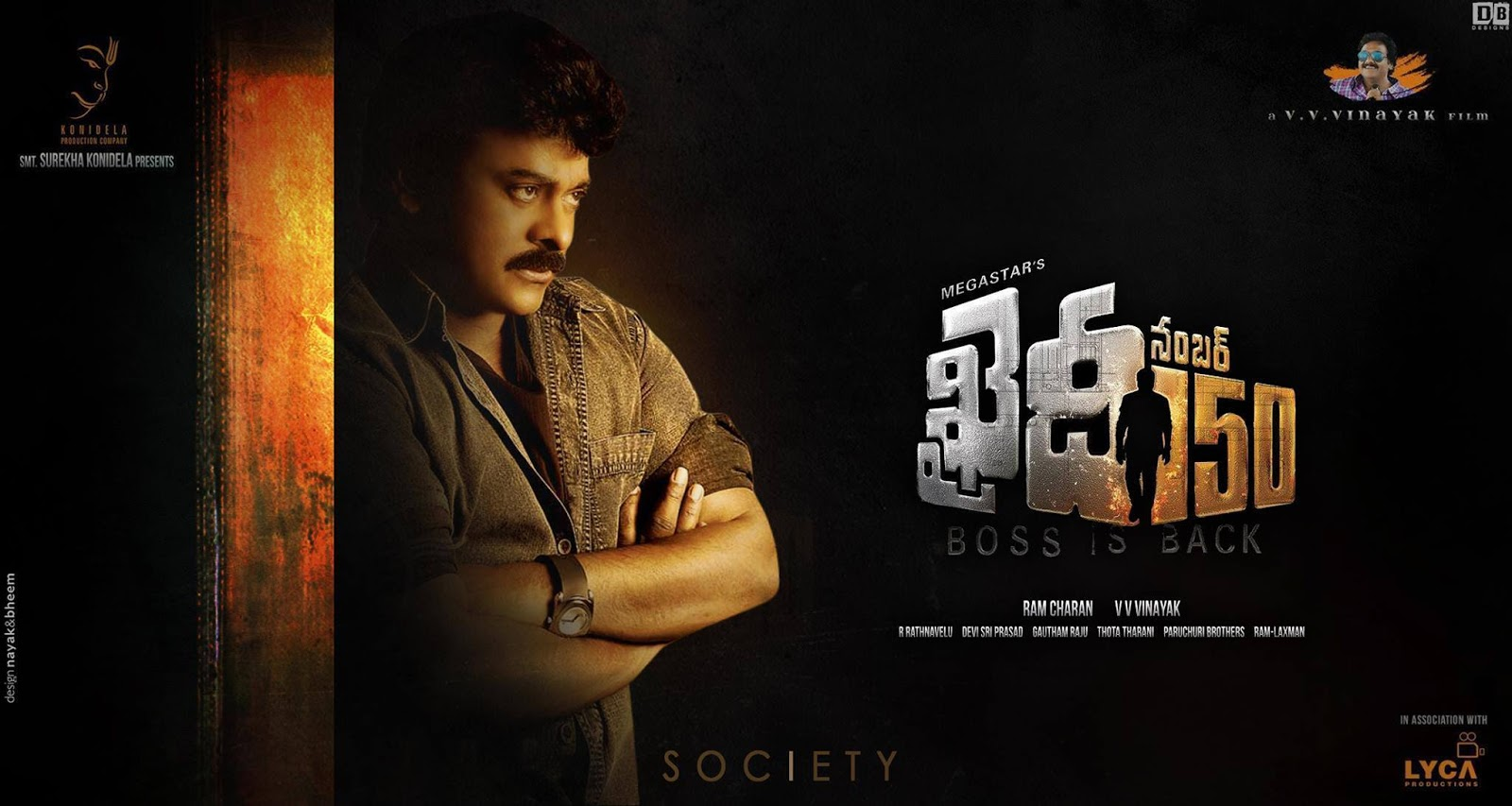 Mega Star Chiranjeevi 150th Movie Khaidi No 150 Official Teaser
