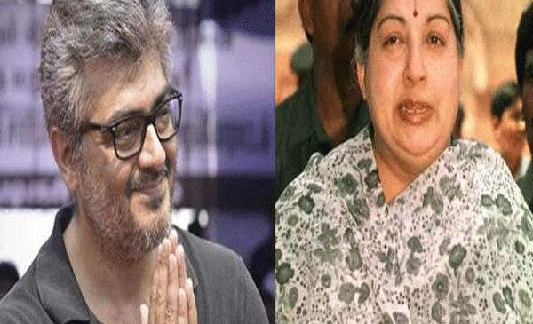 Thala Ajith the Successor of Jayalalitha(Amma)!