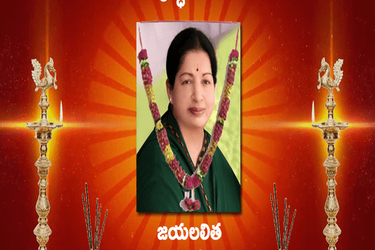 Jayalalitha passed away at 68