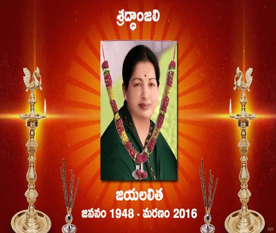 Jayalalitha passed away at 68
