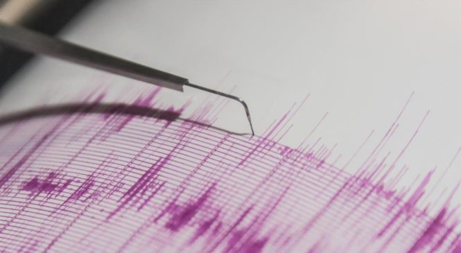 5.7 Magnitude Earthquake hits Tripura
