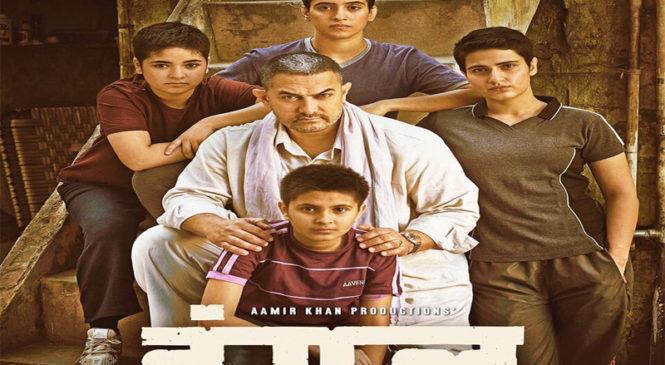Aamir Khan's Dangal Movie to cross 300 Crore Mark