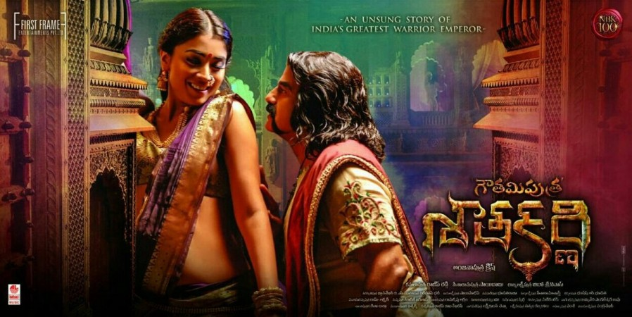 Nandamuri Balakrishna Gautamiputra Satakarni Movie Review