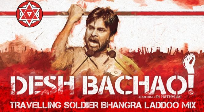 Pawan Kalyan's Janasena Desh Bachao Powerful Remix Album