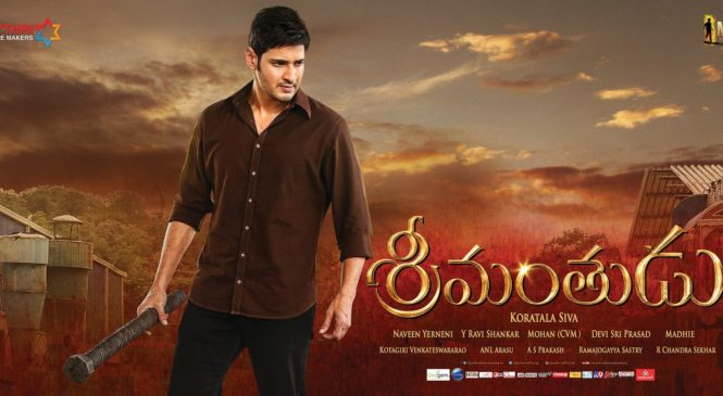 Srimanthudu Movie Team faces Nampally Court Notice