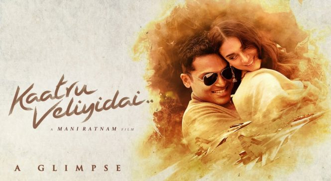 'Vaan Varuvan' Song Promo from Kaatru Veliyidai(Cheliya) Movie