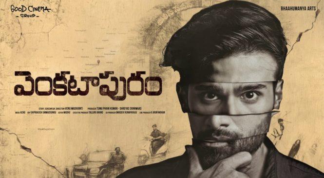 Venkatapuram Movie Official Trailer