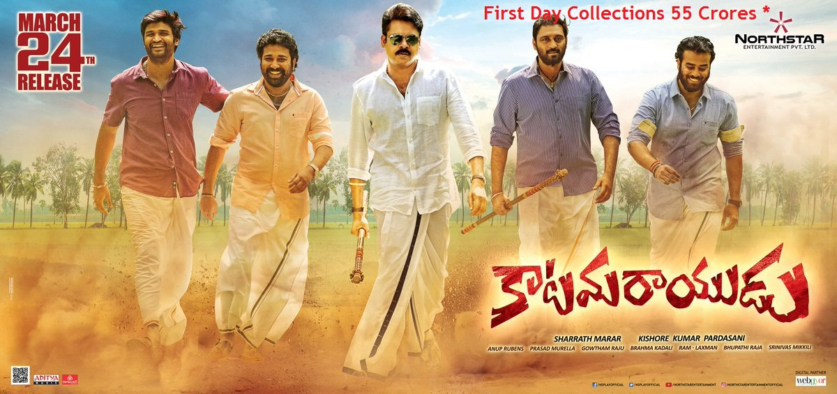 Katama Rayudu Day-1 Collections Grossed 55 Crores+