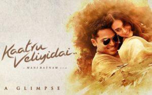 Maniratnam, Karthi Kaatru Veliyidai Movie Review