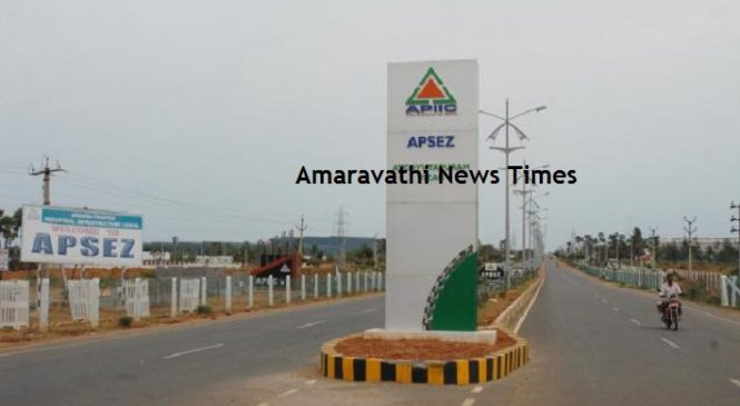 Mega Industrial Corridor is ready in AP