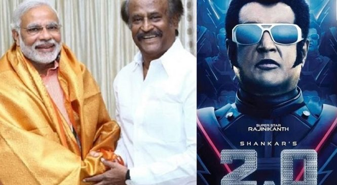 Narendra Modi is Happy about Rajini ROBO 2.0 Movie
