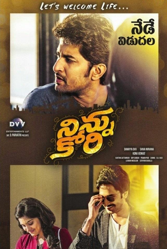 Nani Aadi Pinisetty Nivetha Thomas Ninnu Kori Movie Review