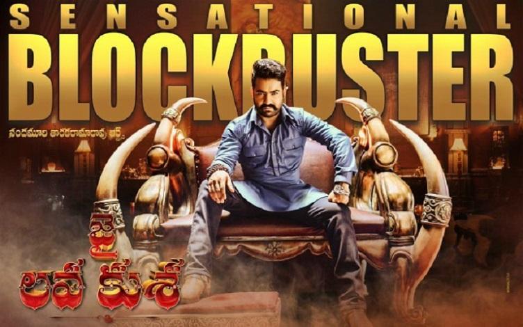 Jai Lava Kusa – Sensational Blockbuster Hit
