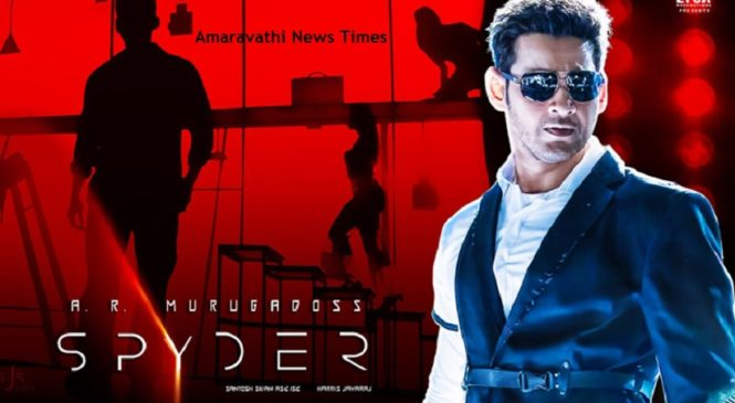 Mahesh Babu Spyder Movie Trailer