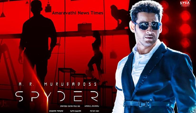 Mahesh Babu Spyder Movie Trailer