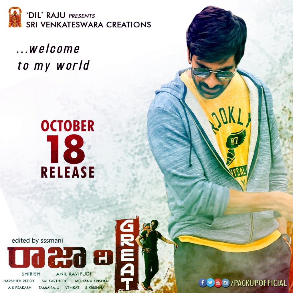Mass Maharaja Raviteja Raja The Great Movie Review