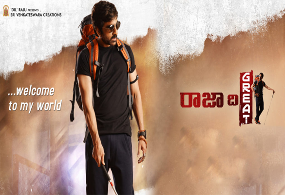 Ravi Teja Anil Ravipudi Raja The Great Movie Review