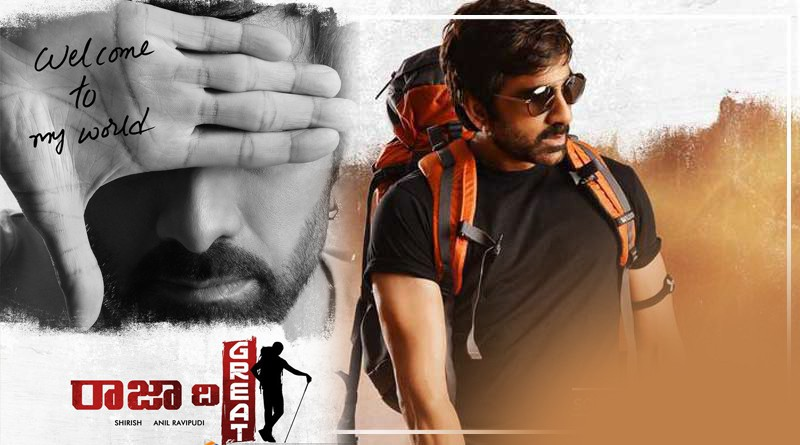 Ravi Teja Raja The Great Review