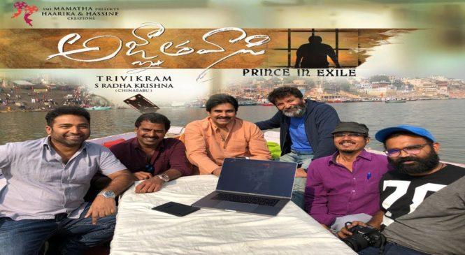 Kodakaa Koteswar Rao Full Song | Pawan Kalyan Agnyaathavaasi Movie