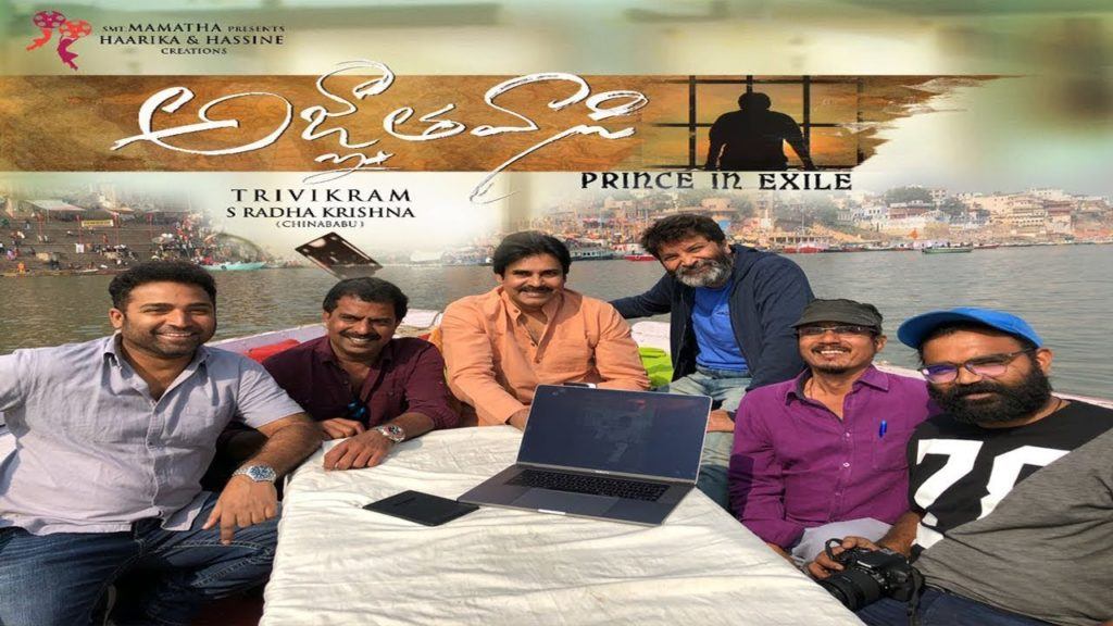 Kodakaa Koteswar Rao Full Song | Pawan Kalyan Agnyaathavaasi Movie