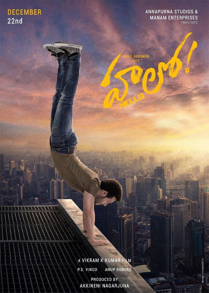 Akhil Akkineni Hello Movie Review