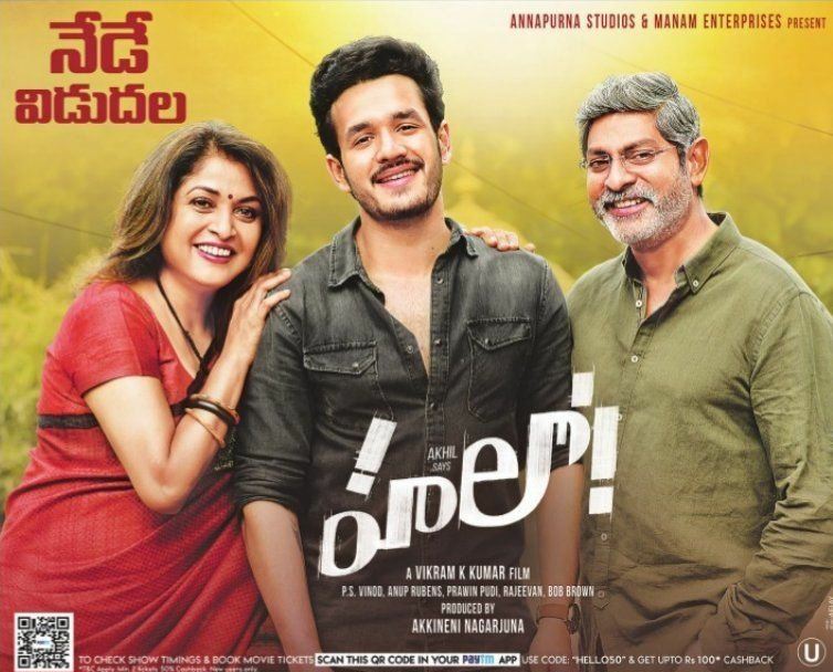 Akhil Hello Movie Review