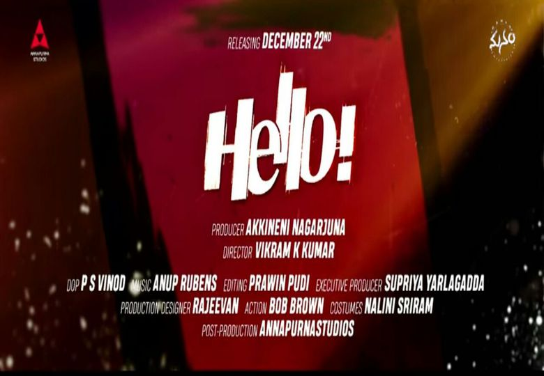 Akhil Priya Hello Movie Review