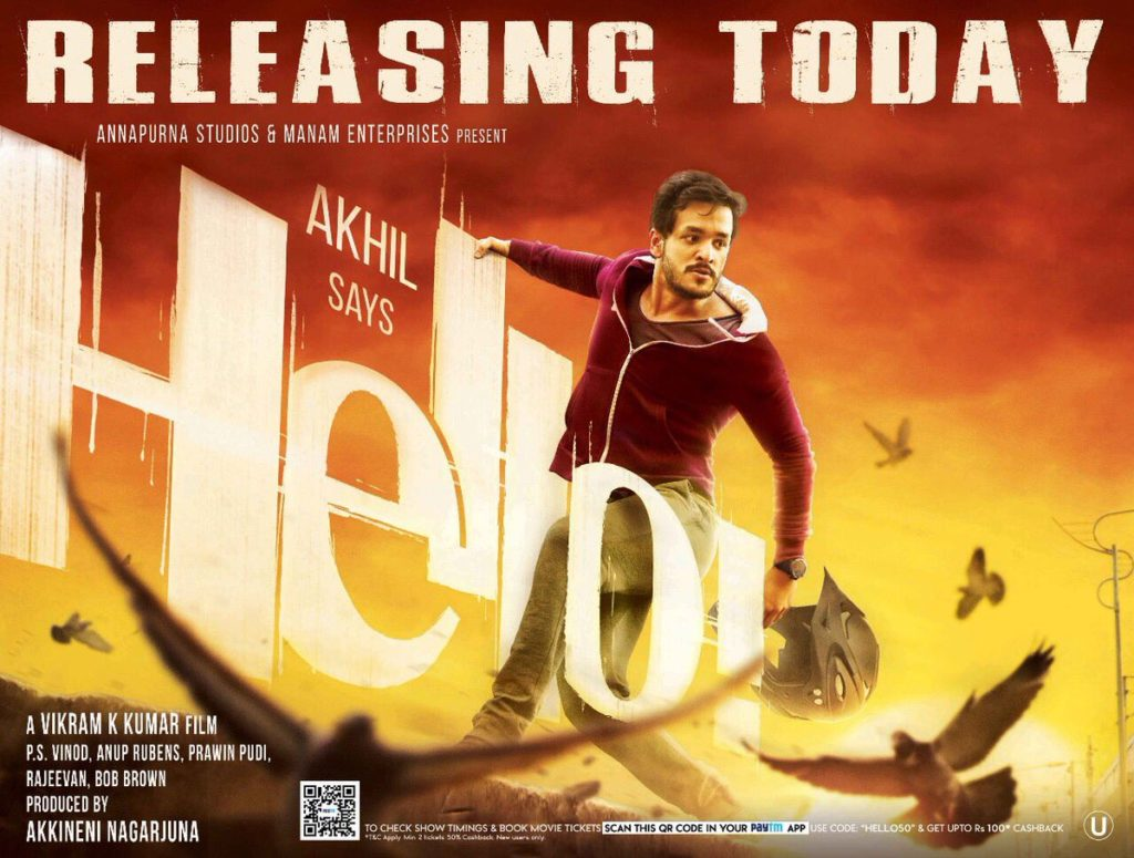 Akhil Vikram Hello Movie Review