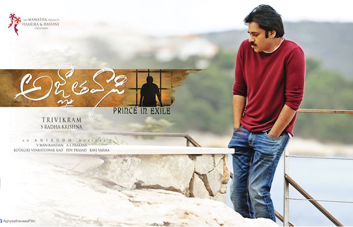Pawan Anu Emmanuel Keerthi Suresh Agnyaathavaasi Movie Review