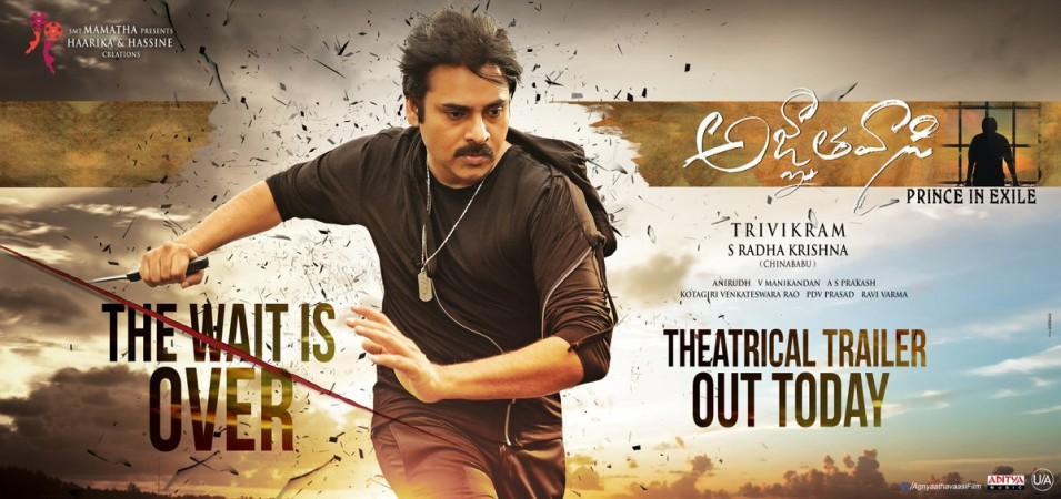 Agnyaathavaasi Theatrical Trailer | Pawan Kalyan, Anu Emmanuel, Keerthi Suresh,  Trivikram, Anirudh