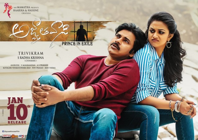 Pawan Kalyan Agnyaathavaasi Movie Review