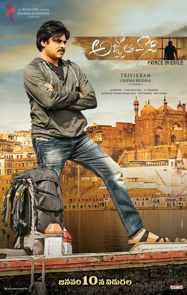 Pawan and Trivikram Agnyaathavaasi Movie Review.