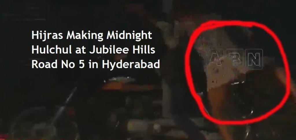 Hijras Making Midnight Hulchul at Jubilee Hills Road No 5 in Hyderabad