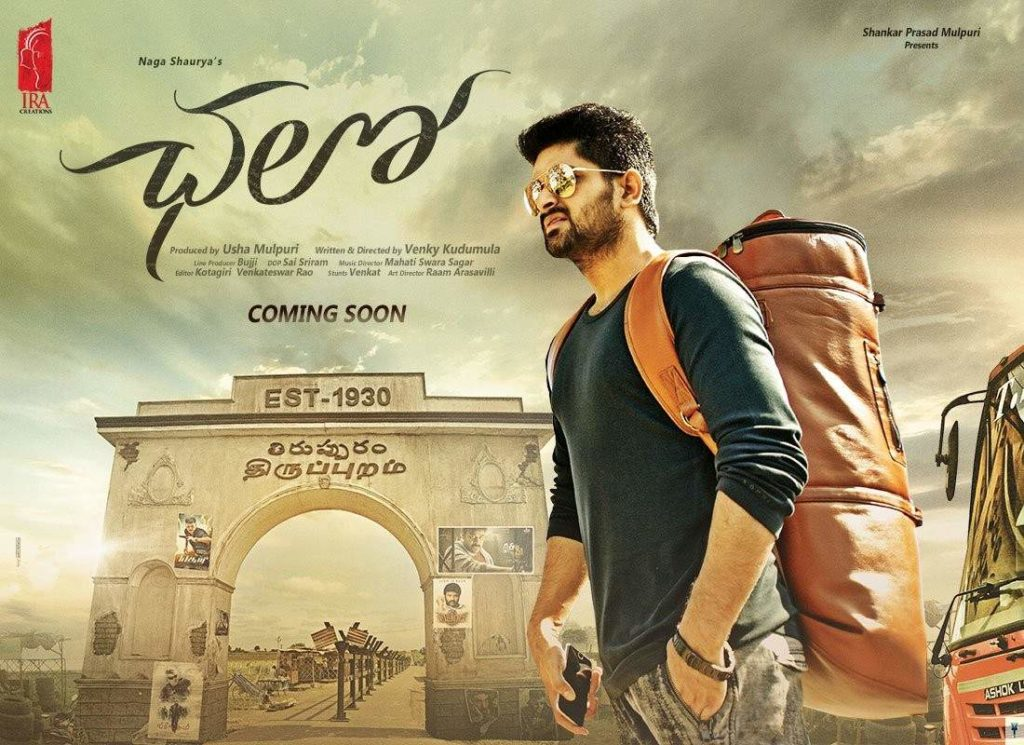 Naga Shaurya Chalo Movie Review