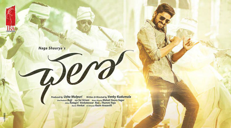 Naga Shaurya Chalo Review