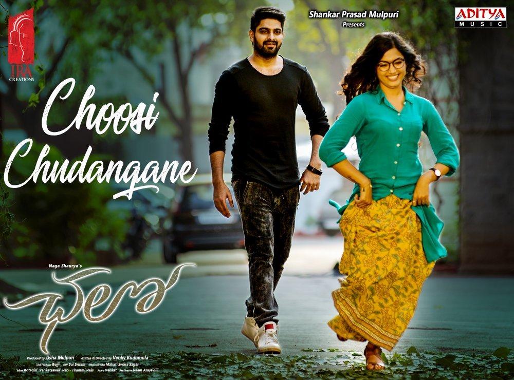 Naga Shaurya Rashmika Mandanna Chalo Movie Review