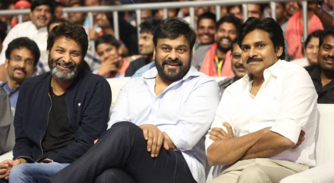Pawan, Chiranjeevi Multi Starrer Movie: TSR Says