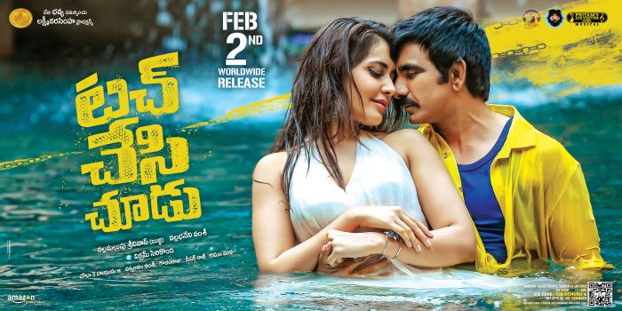 Ravi Teja Rashi Khanna Touch Chesi Chudu Movie Review