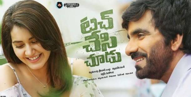 Ravi Teja Rashi Khanna Touch Chesi Chudu Review