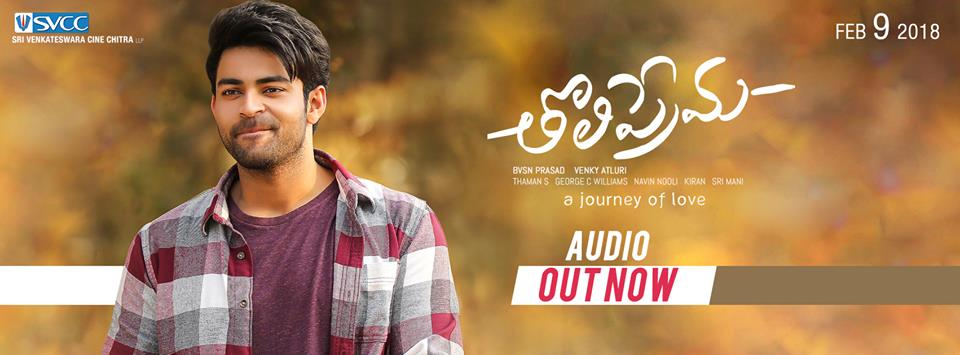Varuntej Tholiprema Review