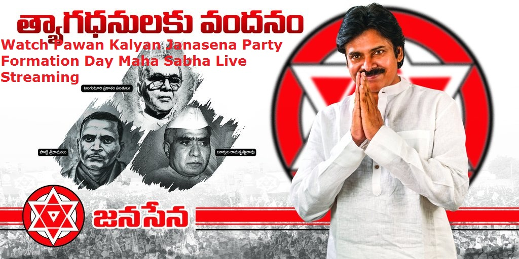 Pawan Janasena Formation Day Maha Sabha Live Streaming