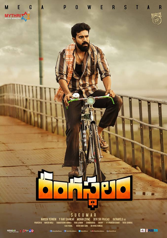 Ram Charan Rangasthalam Movie Review