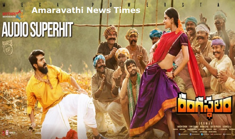 Yentha Sakkagunnaave Song Making Rangasthalam Movie