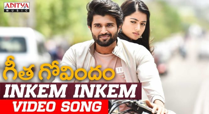Inkem Inkem Full Video Song from Geetha Govindam | Vijay Deverakonda, Rashmika, Gopi Sunder