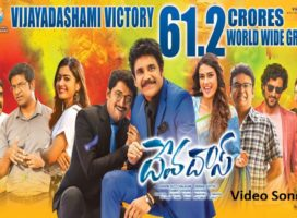 Devadas Full Video Songs | Nagarjuna, Nani, Rashmika Mandanna
