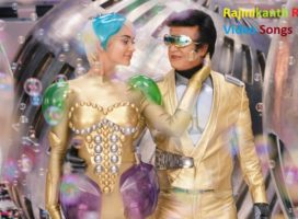 2.0 Official Video Song | Rajinikanth, Amy Jackson