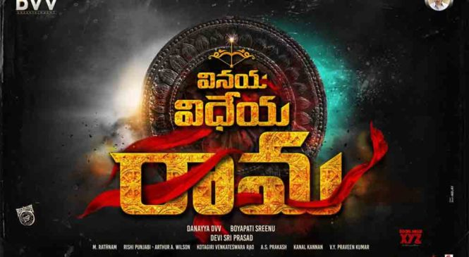 Vinaya Vidheya Rama Teaser | Ram Charan Kiara Advani, Boyapati Sreenu